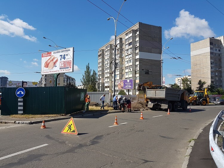 дорожно строительные работы Киев