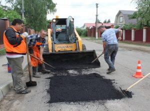 Ямочный ремонт в Киеве